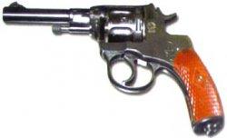 """Револьвер Р-1 """"Наганыч"""""""