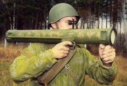 Реактивный пехотный огнемет РПО