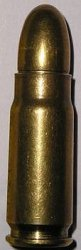 Патрон 7,62х25 мм ТТ