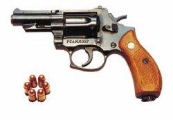 Револьвер Стечкина и Авраамова (РСА) Кобальт