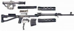 СВДС – снайперской винтовки Драгунова складной