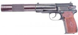 Пистолет бесшумный (ПБ)