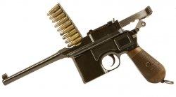 Пистолет-карабин Mouser С96