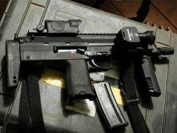 «МР-7» - оружие будущего