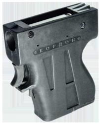 Бесствольное огнестрельное оружие самообороны модели «КОРДОН»