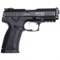 Пистолет пневматический МР-655 К
