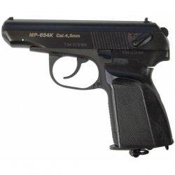 Пистолет пневматический МР-654 К