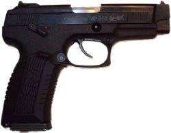 Травматический пистолет Ярыгина МР-353