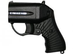 Травматический пистолет ПБ-4-2