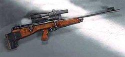 Снайперская винтовка ОЦ - 48К