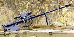 ОСВ-96, крупнокалиберная снайперская винтовка