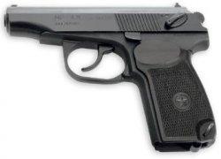 Травматический пистолет MP-471