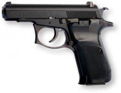 CZ 83 Rubber — травматическое оружие производства Ceska Zbroevka