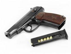 ПМ-Т — травматический пистолет